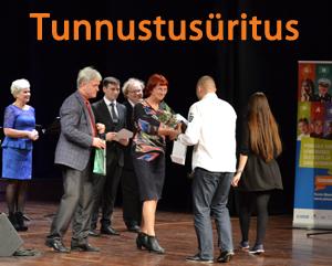 Церемония награждения 27.11.2019 в Таллинне