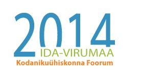 CSF2014_logo_et